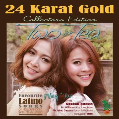 1:1 Two for Tea 24K Gold Cd : Mhing Fun