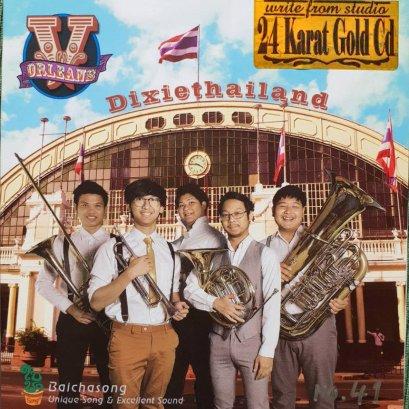 1:1 Dixiethailand 24K GOLD CD [ MFSL ] : V Orleans