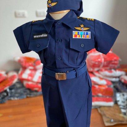 ชุดทหารอากาศ