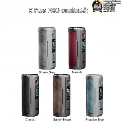 VOOPOO DRAG X PLUS 100w