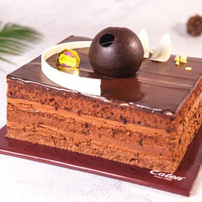 "Chocolate Fudge 7"""