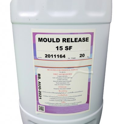 MOULD RELEASE 15SF (ゴム金型用離型剤)