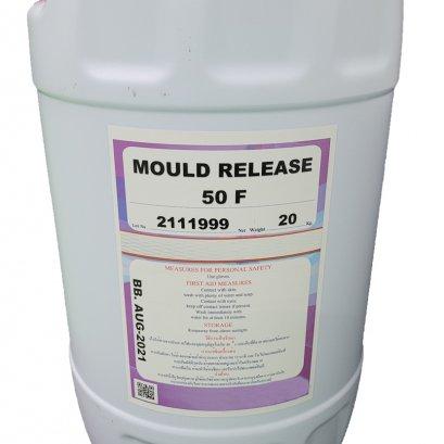 MOULD RELEASE 50F (ゴム金型用離型剤)
