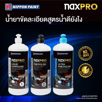น้ำยาขัดสี เตรียมผิวก่อนเคลือบแก้ว Naxpro สูตรน้ำ