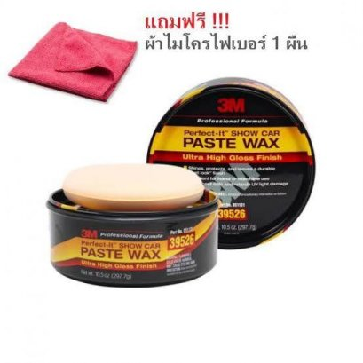 3M SHOW CAR PASTE WAX (USA)