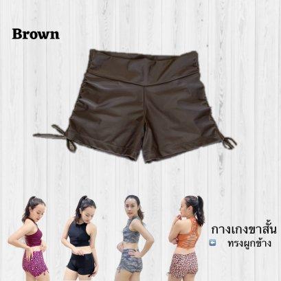 Yoga Shorts - BROWN / S เท่านั้น