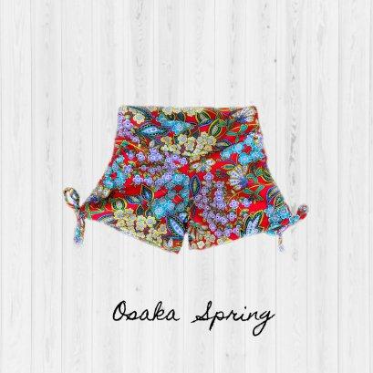 Yoga Shorts - OSAKA SPRING