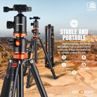 ขาตั้ง K&F Concept รุ่น KF-TM2534T ขาตั้งกล้องและมือถือ