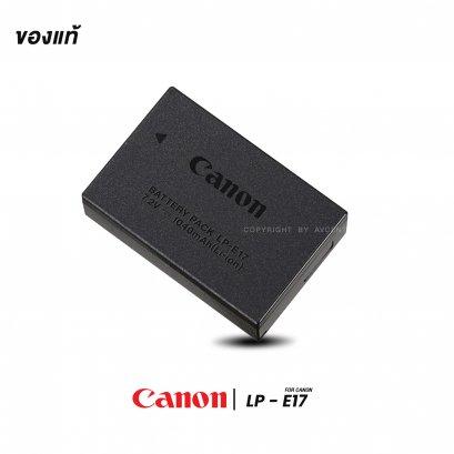 CANON BATTERY LP-E17