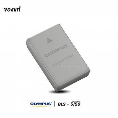 แบตกล้อง OLYMPUS BLS-5