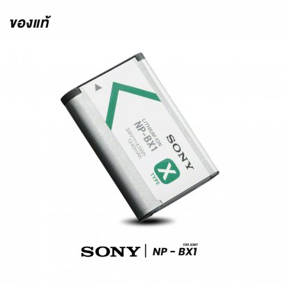 Battery Sony NP-BX1 for RX100