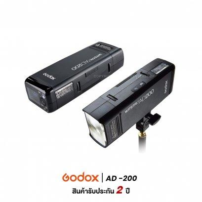 Godox AD200 Pro TTL