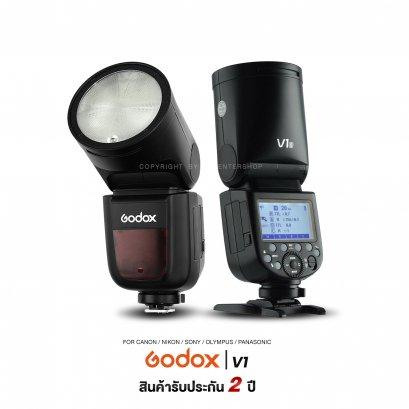 Godox Flash V1 TTL (Li-ion Battery)