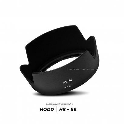 HOOD HB-69 ( เหมาะสำหรับ Nikon AF-S DX NIKKOR 18-55mm f/3.5-5.6G VR II )