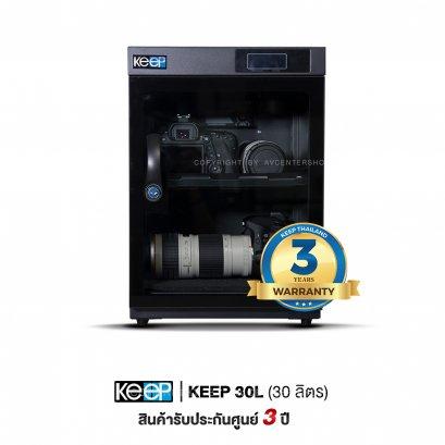KEEP Dry Cabinet ตู้กันชื้น ขนาด AB-30 ลิตร