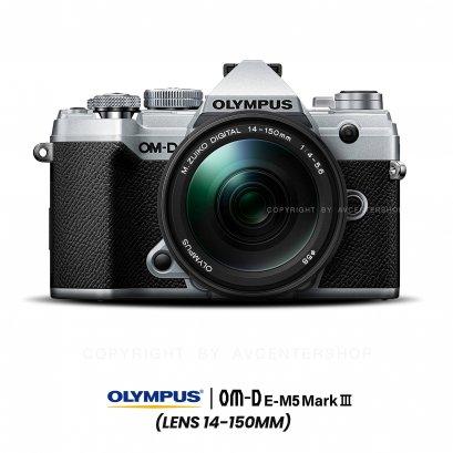 Olympus camera OM-D E-M5 Mark III Kit 14-150 mm