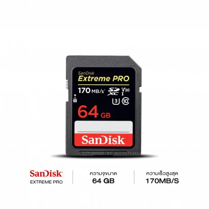 SanDisk SD 64 GB. Extreme PRO 170 MB/S
