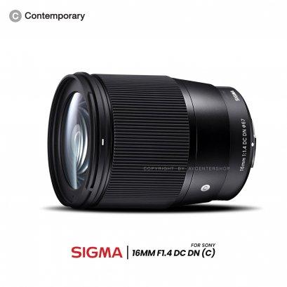 Sigma Lens 16 mm. F1.4 DC DN (C)