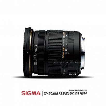 Sigma Lens 17-50 mm. F2.8 EX DC OS HSM
