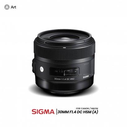 Sigma Lens 30 mm. F1.4 DC HSM (A) (canon/nikon)
