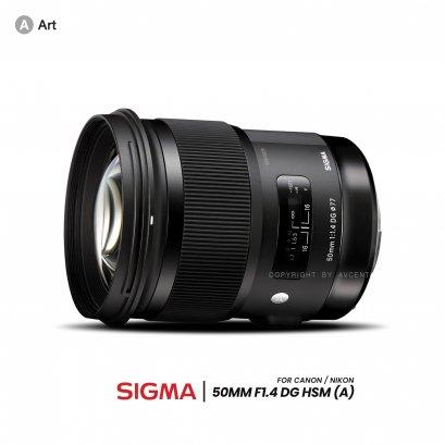 Sigma Lens 50 mm. F1.4 DG HSM (A) (canon/nikon)