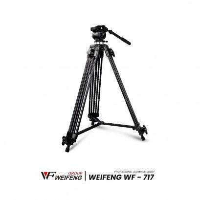 ขาตั้งกล้อง Weifeng WF-717 Tripod Professional [ สามารถถ่ายวีดีโอได้เป็นอย่างดี ]