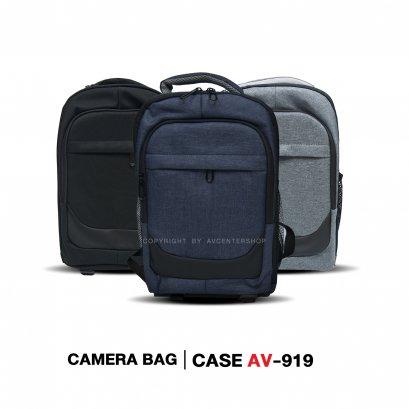 กระเป๋าขนาดใหญ่ case AV-919