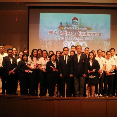 สคช. เสริมพลังคนไทย 4.0 ด้วยมาตรฐานอาชีพและคุณวุฒิวิชาชีพ มอบใบประกาศคุณวุฒิวิชาชีพผู้สอบผ่านมาตรฐานอาชีพนายหน้าอสังหาริมทรัพย์