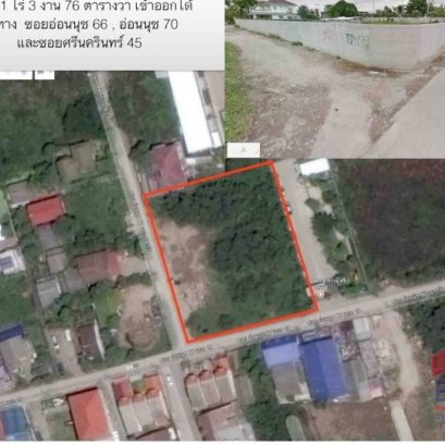 Sale Land,Soi Onnut 66 曼谷Prawet的Srinakarin Road