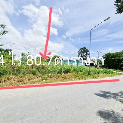 #95010 土地出售 24 rai,Makham Khu 分區(Phanat Nikhom),羅勇府。