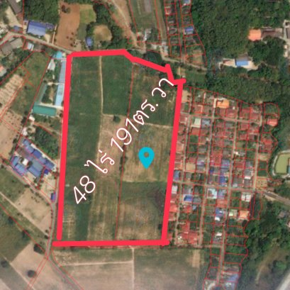 Land for sale, beautiful location, golden location