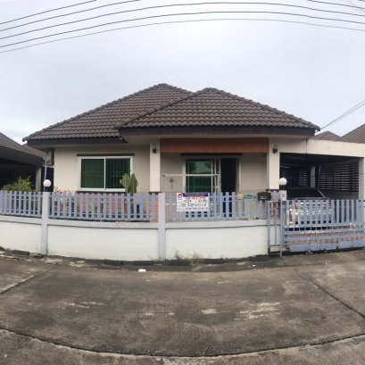 Urgent sale !! Smartland Green Park house, 2 bedrooms, 2 bathrooms,