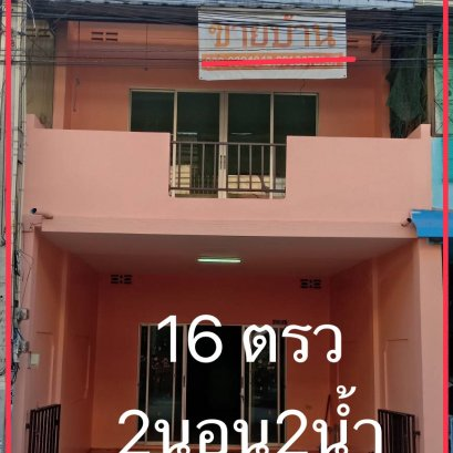 Eastland and House for sale, Don Hua Lo, good location, on the main road.