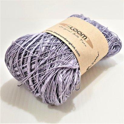 RI T-903 Lavender