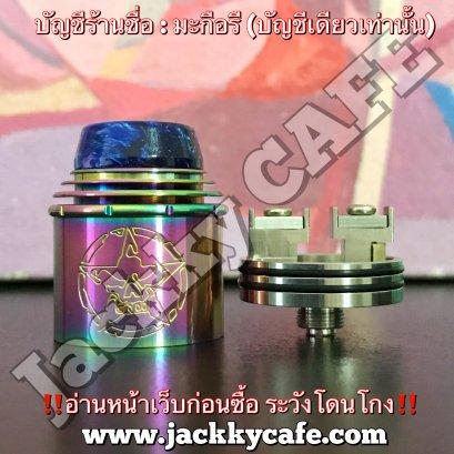 Apocalypse Vital Clone 24mm (สี Titanium)