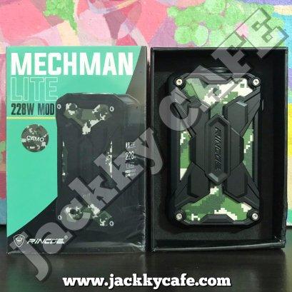 Mechman Lite 228w ( สี camo )