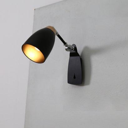 โคมไฟกิ่งใน watchman APl-B