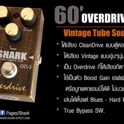 Shark 60's Overdrive