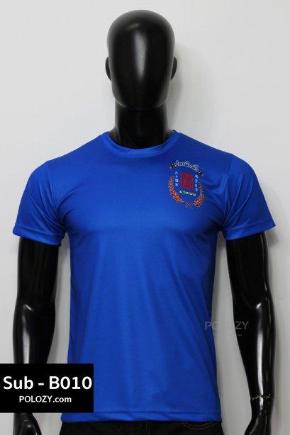 เสื้อโปโล Sublimation T-shirt