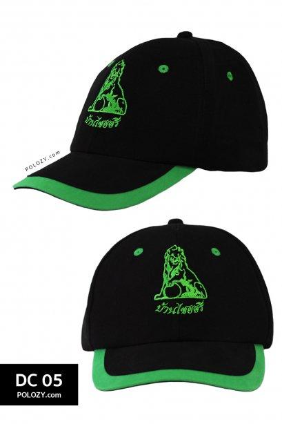 หมวกแบบดีไซน์
