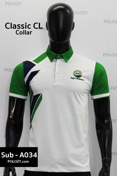 เสื้อโปโล Sublimation POLO