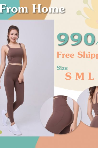 Fit From Home Set 12 - Special Price Set