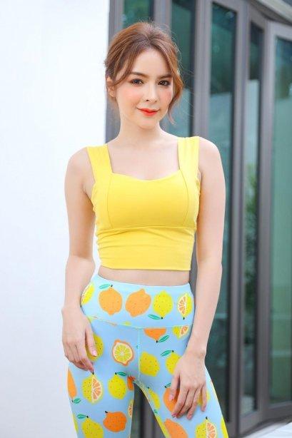 Ava Lemon Bra - บรายาว