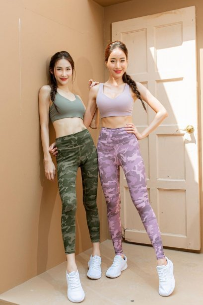 Dani Army sporty set - Sportwear