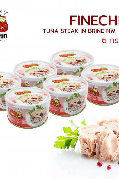 FINECHEF_STEAK TUNA IN BRINE ( Nw. 185 g. / Dw. 140 g. )