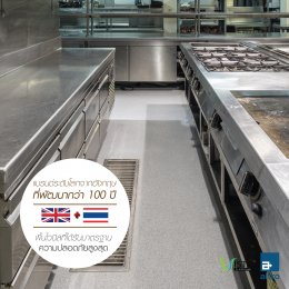 The Best Safety and Hygienic Floor for Kitchen