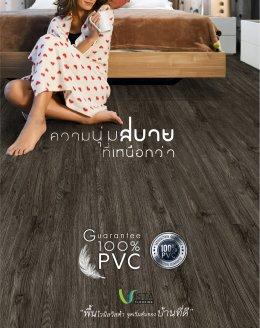 """Guarantee 100% Pure PVC"""