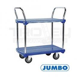 รวมรถเข็น JUMBO (Made in Thailand) : รถเข็นพื้นพลาสติก