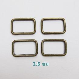 ห่วงเหลี่ยม สีทองเหลือง ขนาด 2.5 ซม. (4 ชิ้น)