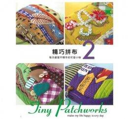 หนังสืองานผ้า Jiny Patchworks